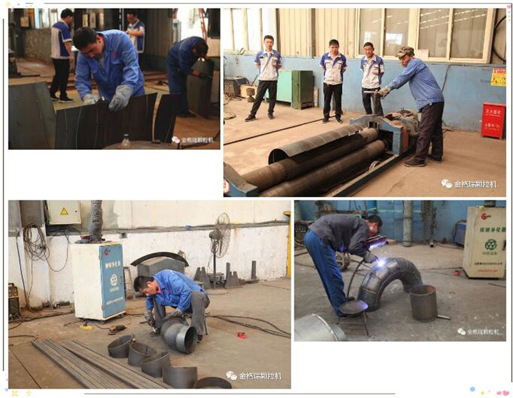比赛项目包括卷板、点固、焊接、打磨、报检